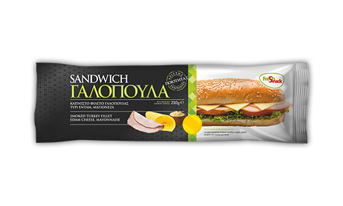 Turkey Fillet Sandwich